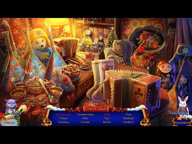 Рождественские истории. Приключения Алисы скриншот 2