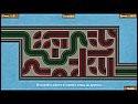 Фрагмент из игры «Средиземноморское путешествие»