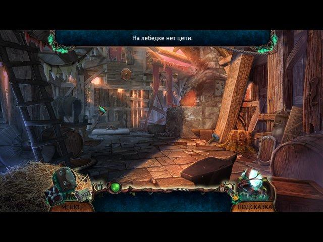 Королевский квест 4. Нарушенное перемирие скриншот 4