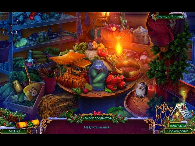 Дух Рождества. Сказки братьев Гримм. Коллекционное издание скриншот 6