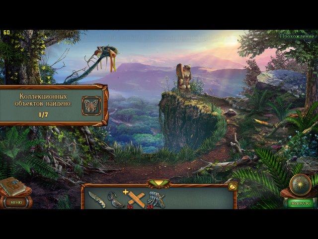 Наследие. Дерево силы скриншот 1