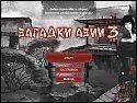 Бесплатная игра Загадки Азии 3 скриншот 1
