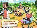 Бесплатная игра Веселая ферма. Новые приключения скриншот 4
