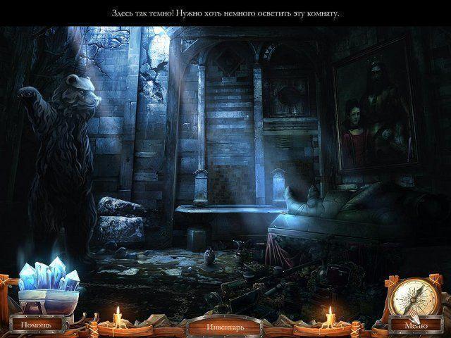 Страшные сказки. Каменная королева