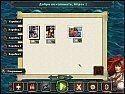 Бесплатная игра Пиратский пазл скриншот 5